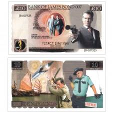Novelty Banknote - James Bond £10