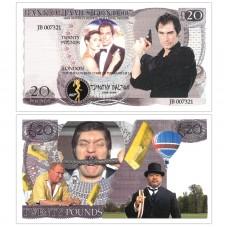 Novelty Banknote - James Bond £20