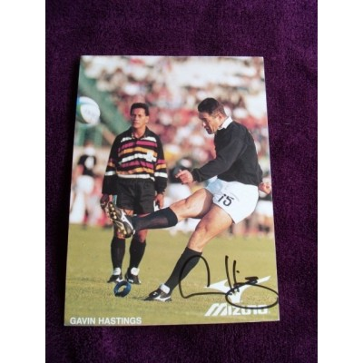 Gavin Hastings autograph (Scotland)